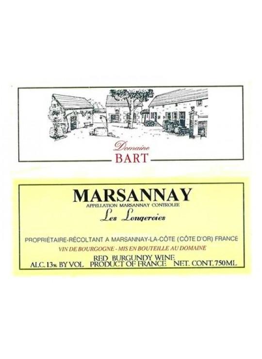 """MARSANNAY """"LONGEROIES"""" 2017"""