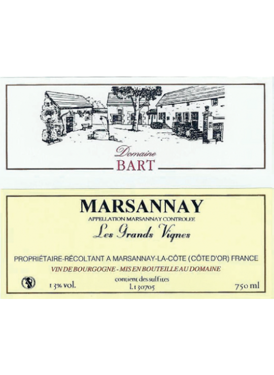 MARSANNAY LE GRAND VIGNES 2017 MG
